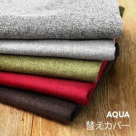 Aqua Sofa Covers Only Bedandbasics