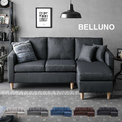 Belluno Anese Sofa Bedandbasics