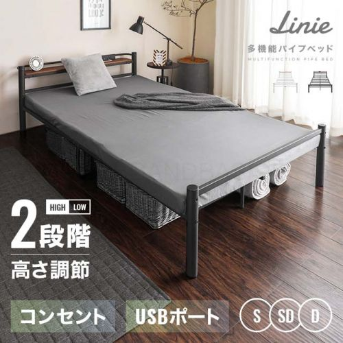Linie Japanese Metal Bed Frame Bedandbasics Singapore
