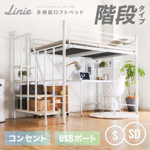 Linie Japanese Metal Loft Bed Bedandbasics Singapore