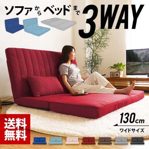 Outstanding Rocot Flexible 3 Way Sofa Bed Home Interior And Landscaping Mentranervesignezvosmurscom