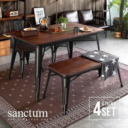 Sanctum Solid Wood Dining Table Set 4 Piece Bedandbasics Singapore