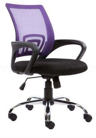 Wayner Mesh Office Chair Purple