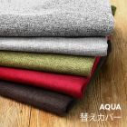 Aqua Sofa Covers Only