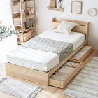 Aube Wooden Drawer Storage Bed Frame (Japan Size)