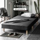 Cocoa Bonnell Spring Mattress & Bed