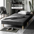 Cocoa 2 in 1 Mattress and Bed