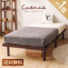 Cuenca Bed Frame (Japan Size)