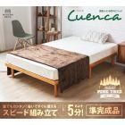 Cuenca Bed Frame (Japan Size)