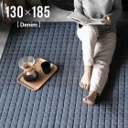 Denim Quilting Rug 130x185cm (Japanese)