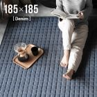 Denim Quilting Rug 185x185cm (Japanese)