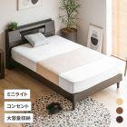 Feliz Bed Frame (Japan Size) - Legs Version