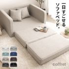 Hisaki Floor Sofa Bed