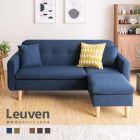 Leuven L Shaped Fabric Sofa