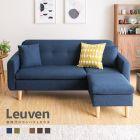 Leuven L Shaped Fabric Sofa