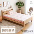 Menuet Wooden Bed Frame (Japan Size)
