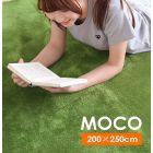 MOCO Japanese Rug 200x250cm