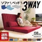 Rocot Flexible 3-way Sofa Bed