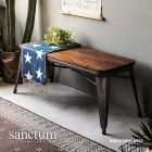 Sanctum Vintage Solid Wood Dining Bench