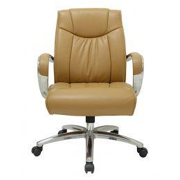 Ulfar Mid Back Office Chair