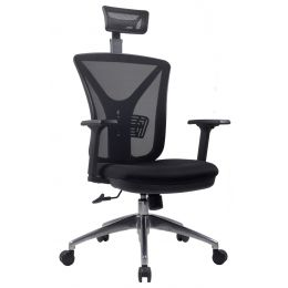 Siv High Back Office Chair
