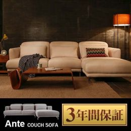 Ante Japanese Premium Sofa