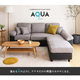 Aqua Japanese L Shaped Sofa