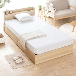 Aube Wooden Drawer Storage Bed Frame (Japan Size)