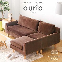 Aurio Japanese Fabric Sofa