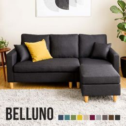 Belluno Japanese L Shaped Sofa