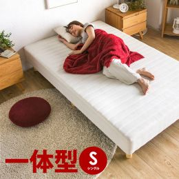 Cocoa Bonnell Spring Mattress & Bed (Japan Single Size)