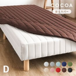 Cocoa Covers (Japan Double Size)