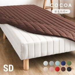 Cocoa Covers (Japan Semi Double Size)