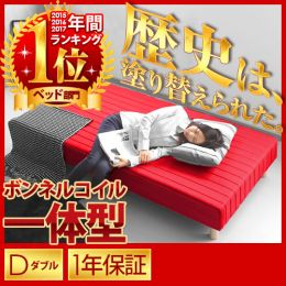 [PRE-ORDER] Cocoa Bonnell Spring Mattress & Bed (Japan Double Size)