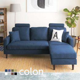 Colon Japanese Sofa