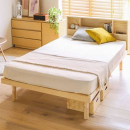 Cuenca Bed Frame with Headboard (Japan Size)