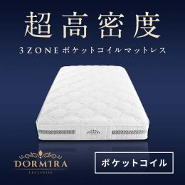 Dormira Exclusive 3 Zone Ultra High Density Pocket Coil Mattress (Japan Size)