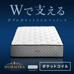 [PRE-ORDER] Dormira Exclusive Double Pocket Coil Mattress (Japan Size)