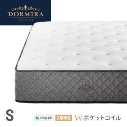Dormira Exclusive Double Pocket Coil Mattress (Japan Size)
