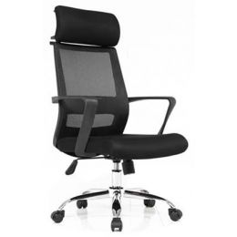 Dwain Mesh Office Chair (Black)