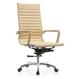 Eames Office Chair Leather High Back Replica (Beige)