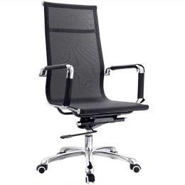 Eames Office Chair Mesh High Back Replica (Black)