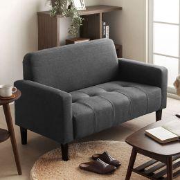 Facilo 2 Seater Fabric Sofa