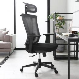 Fallon Office Chair