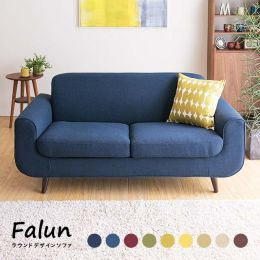 Falun 2 Seater Fabric Sofa