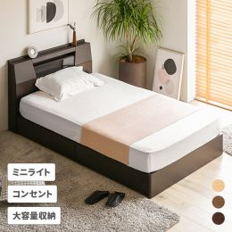 Feliz Storage Bed Frame (Japan Size)