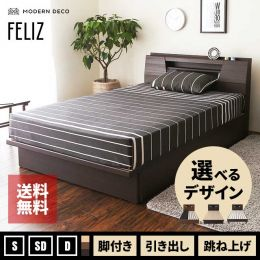 Feliz Bed Frame (Japan Size)