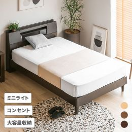 Feliz Bed Frame (Japan Size) - Legs Version