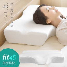 Nuloft 4D Fit Memory Foam Pillow