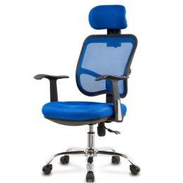 Folando High Back Office Chair (Blue)
